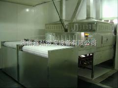 山西中药干燥杀菌设备/可定制微波中药干燥杀菌设备