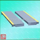 SCS-XC-B出口式電子汽車衡