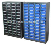 1412-1(-2)48抽零件柜 M号盒零件柜