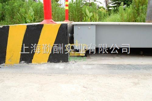 宝山区30吨3*9m汽车磅-电子磅
