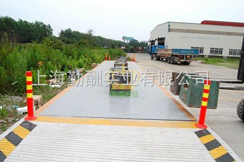 上海30吨3*10m汽车磅-电子磅
