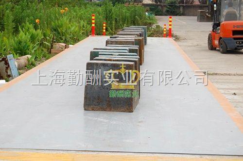 松江区30吨3*10m汽车磅-电子磅