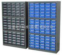 2515-1(-2)75抽零件柜 S号盒零件柜