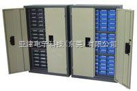 2515D-1(-2)75抽带门锁零件柜 S号盒零件柜
