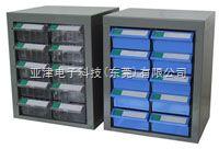 2205-1(-2)10抽零件柜 S号盒零件柜