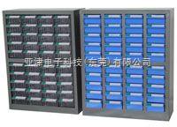 2410-1(-2)40抽零件柜 S号盒零件柜