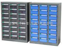 1308-1(-2)24抽零件柜 M号盒零件柜