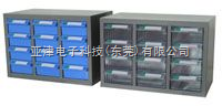 3304-1(-2)12抽零件柜 L号盒零件柜