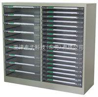 CA3MS-20918-2(27抽)办公文件整理柜工业办公文件柜