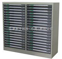 CA3S-236-2(36抽)办公文件整理柜工业办公文件柜