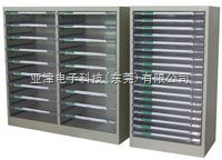CA3S-118-2(18抽)办公文件柜工业办公文件柜