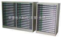 CA3S-115-2(15抽)办公文件柜工业办公文件柜