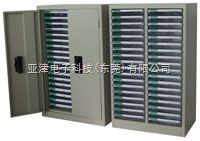 B4M-218-2(18抽)文件整理柜文件柜