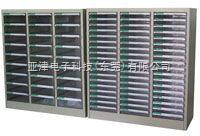B4S-345-2(45抽)文件整理柜文件柜