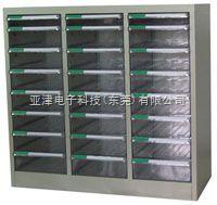 B4MS-32103-2(24抽)办公文件整理柜文件柜