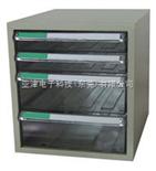 B4S-106-2(6抽)文件柜-办公文件柜文件柜