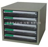 B4MS-10104-2(5抽)文件柜-办公文件整理柜文件柜