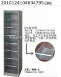 B4S-108-2(8抽)文件整理柜-B4S单排文件柜 L号盒文件柜
