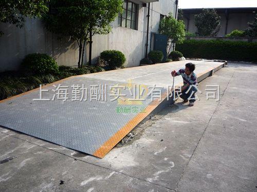 浦东区40吨3.2*16m汽车磅-电子磅