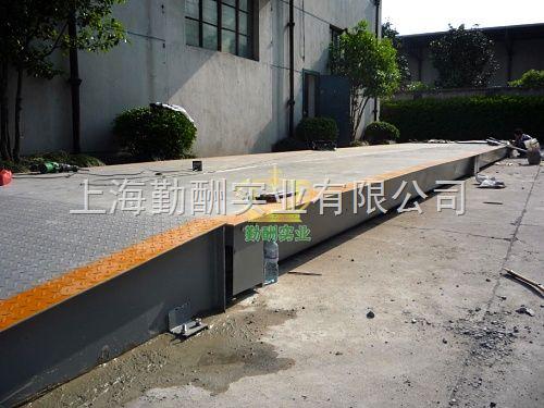 宝山区40吨3.2*16m汽车磅-电子磅