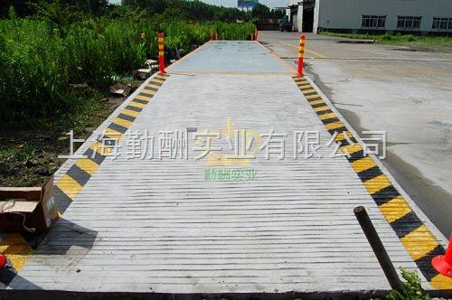 上海40吨3.2*18m汽车磅-电子磅