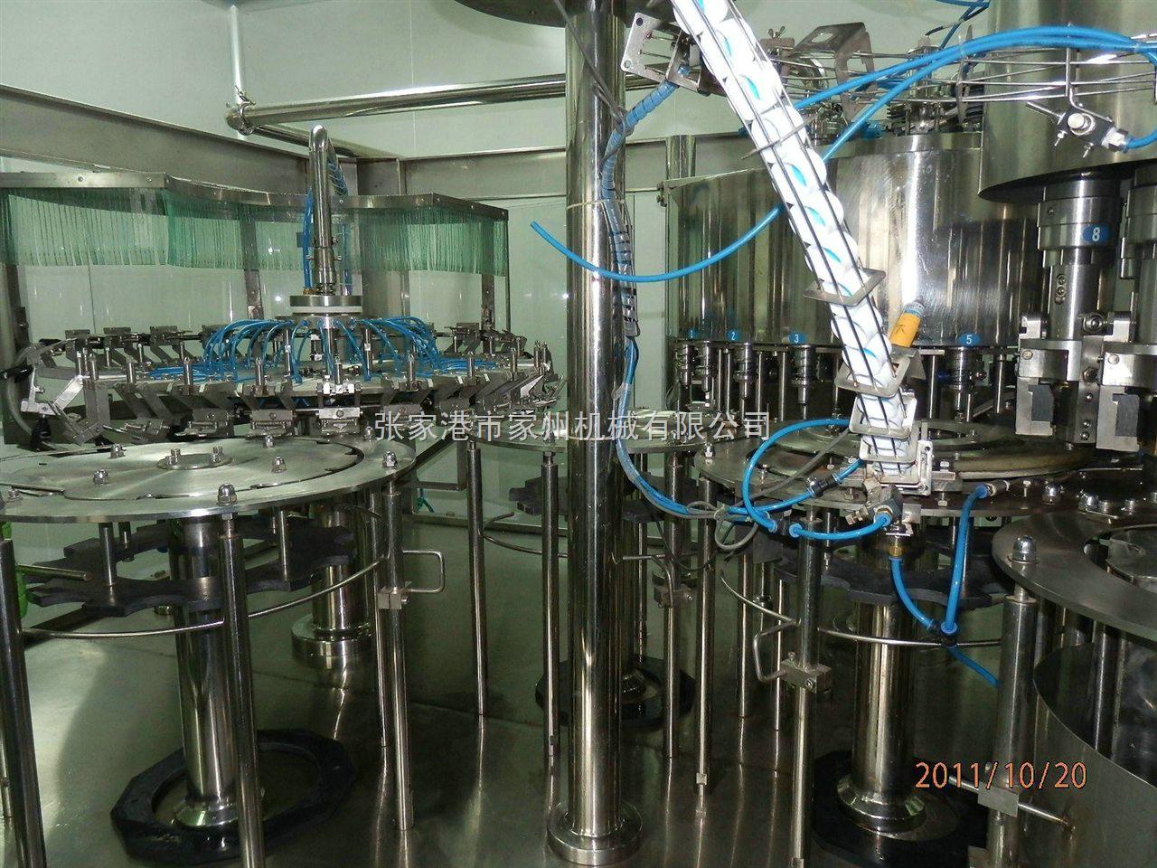 草莓颗粒果汁饮料生产线