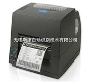 无锡标签打印机