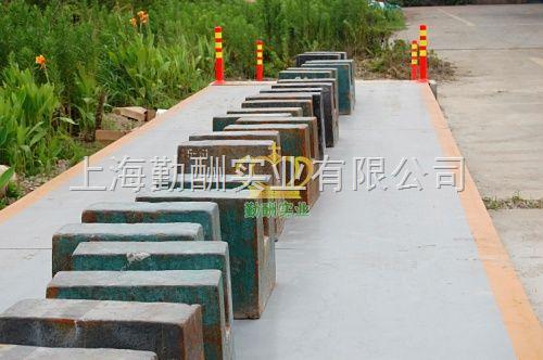 上海150吨3*20m电子汽车磅-电子称