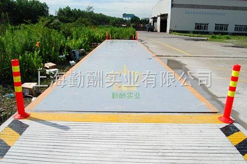 宝山区150吨3*20m电子汽车磅-电子称