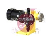JBB系列机械隔膜式计量泵