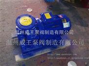 ISWR型卧式-ISWR型卧式热水管道离心泵