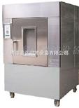 XHW-20KW大连中药饮片干燥设备/微波中药饮片干燥设备/可定制中药饮片干燥杀菌设备