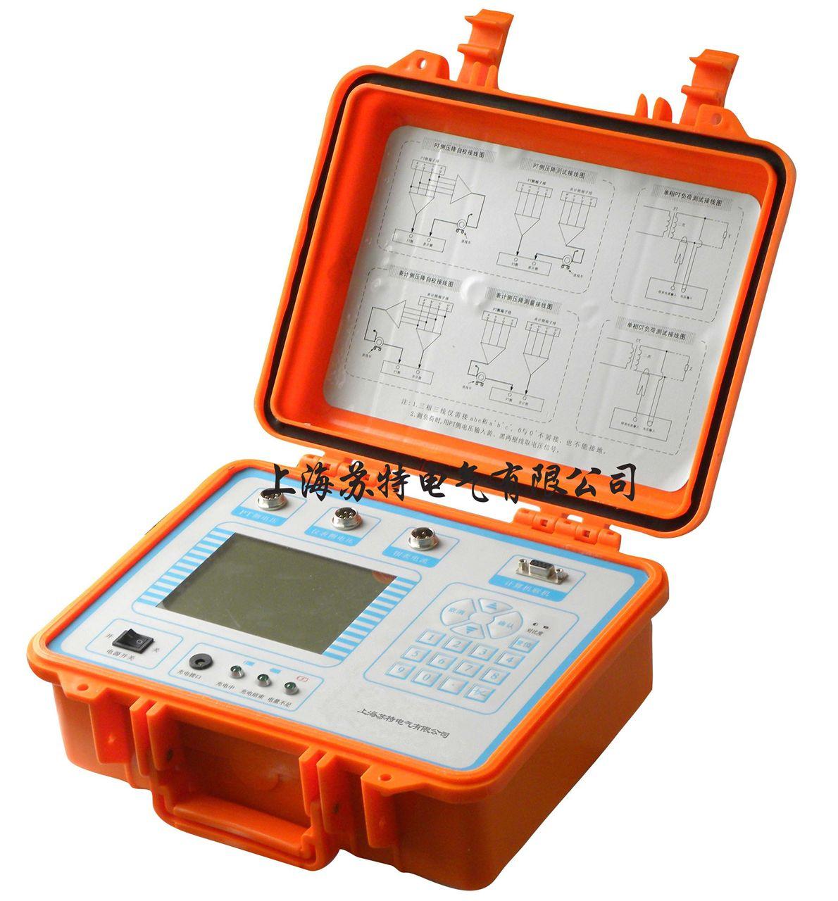 室外的电压互感器离装设于控制室配电盘上的电能表有