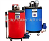 35kg/h、50kg/h燃气蒸汽发生器锅炉(免检产品)
