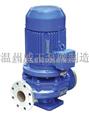 IHG65-200-IHG型立式不锈钢管道离心泵