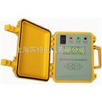 KZC38水内冷电机绝缘电阻测试器