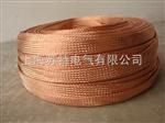 编织软铜线