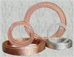 20mm2镀锡编织线