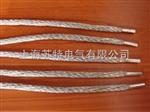 20mm2镀锡连接线