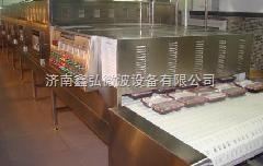 黑龙江红肠干燥杀菌设备/微波红肠杀菌机