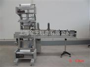 自動整列套膜封切機(非支持式)