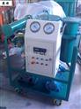 ST透平油滤油机