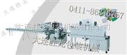 热收缩膜自动包装机/收缩机/大连胜龙收缩机