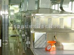 上海坚果干燥杀菌设备/微波干果干燥烘干设备