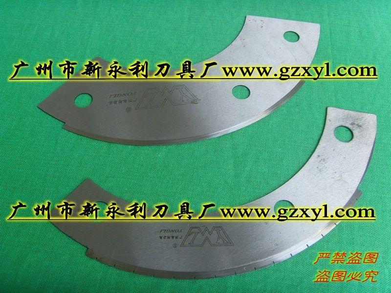 xyl.175供应专业加工非标刀片 瓶盖切刀
