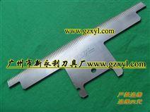 专业生产优质包装机刀具