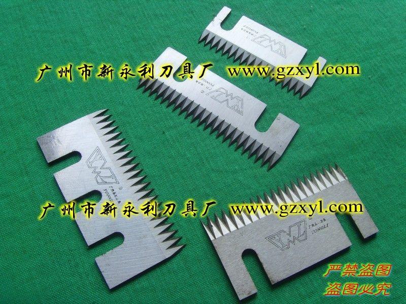 xyl.175供应封箱机齿形刀