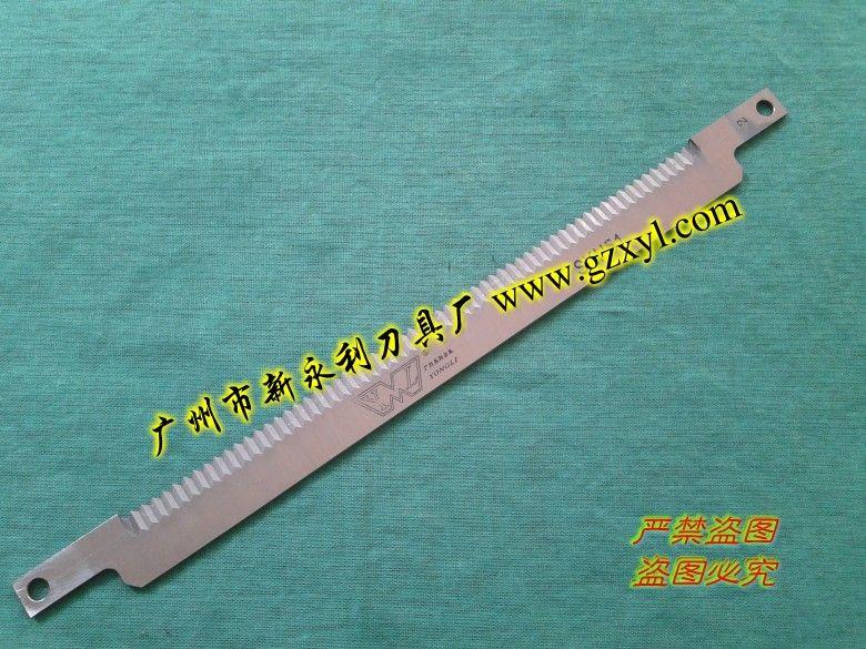 供应不锈钢锯齿小刀片