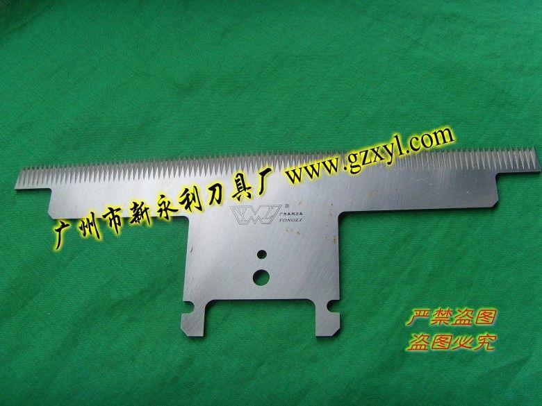 包装机刀具供应