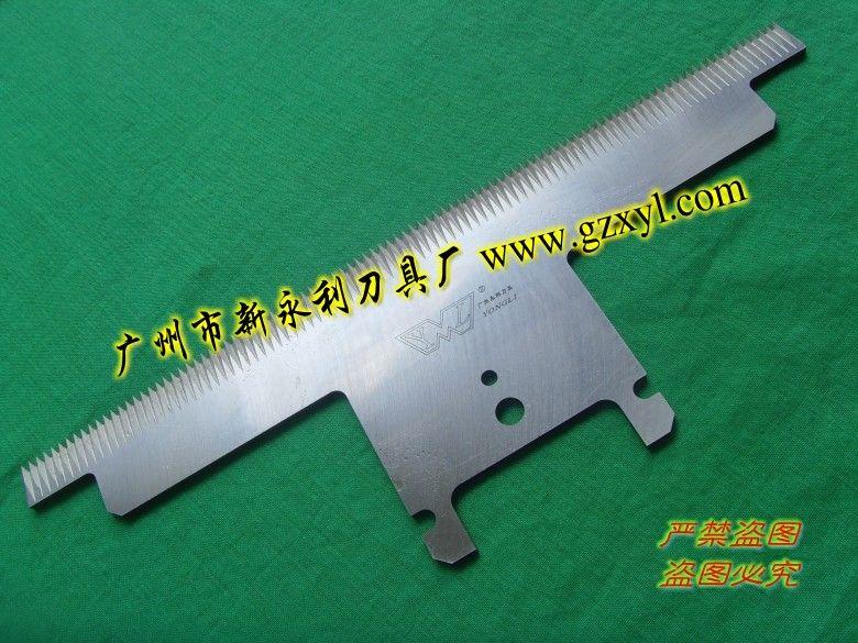 供应食品包装机T型切刀